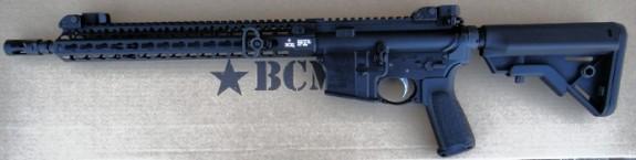 Prototype_Rifle2_zpsa408b210