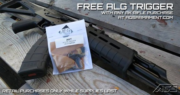 free alg trigger with ak at AGS