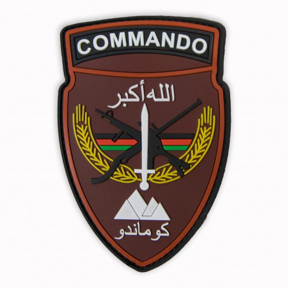 Afghan_Commando_Patch__07668.1455576276.1280.1280