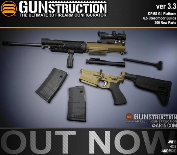 Gunstruction 33 patch